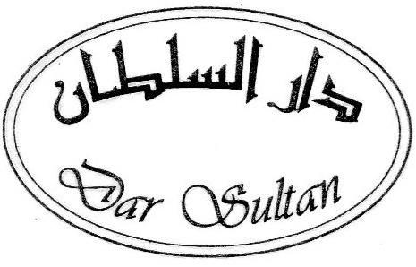 maison_dhotes_Dar_Sultan_tanger18