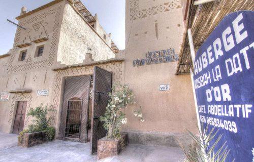 maison_dhotes_Kasbah_La_Datte_D'or_ouarzazate8