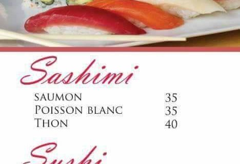 restaurant_sushi_tanger19