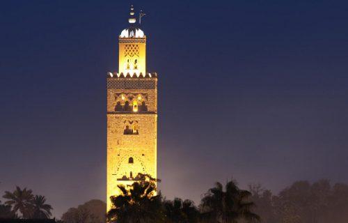 hotel_Le_Meridien_N'Fis _Marrakech6