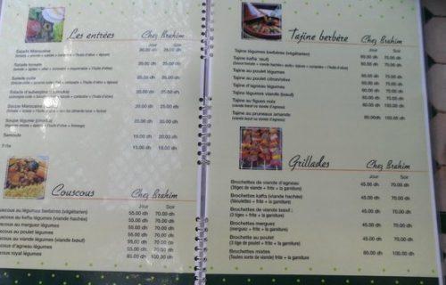 restaurant_Chez_Brahim_marrakech10