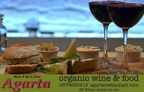 restaurant_Agarta_casablanca13