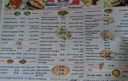 restaurant_snack_amine_casablanca11