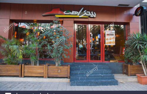 pizza-hut-fast-food-pizza-restaurant-place-de-la-fraternite-square-C13BW3
