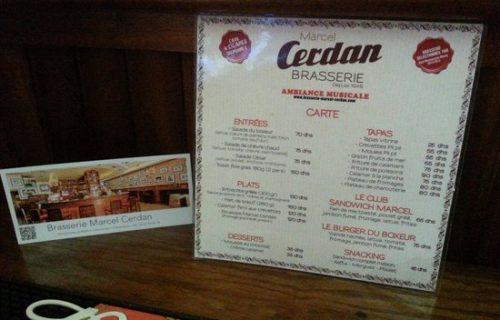 restaurant _Brasserie_Marcel_Cerdan_casablanca10