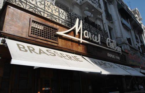 restaurant _Brasserie_Marcel_Cerdan_casablanca13