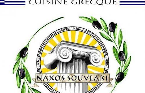 restaurant_naxos_souvlaki_casablanca18