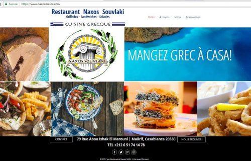 restaurant_naxos_souvlaki_casablanca6