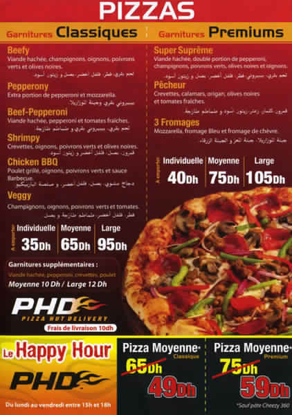Pizza Hut Casablanca Delivery Anfa Pizza Hut Imgigi Com